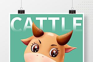 2021牛年新年圆润3D风牛元素海报