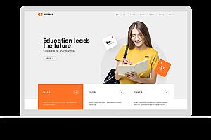 留学机构类网站模板
