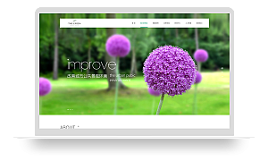 园林园艺设计网站模板