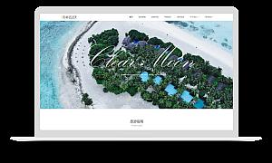 旅游度假网站模板