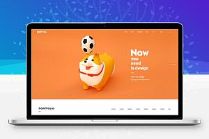 艺术设计网站模板