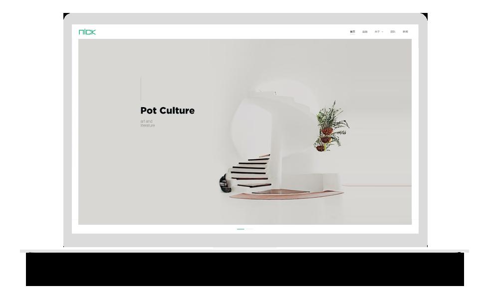 绿植盆栽供应商网站模板