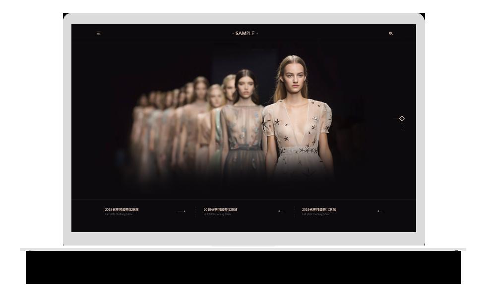 服饰礼服网站模板