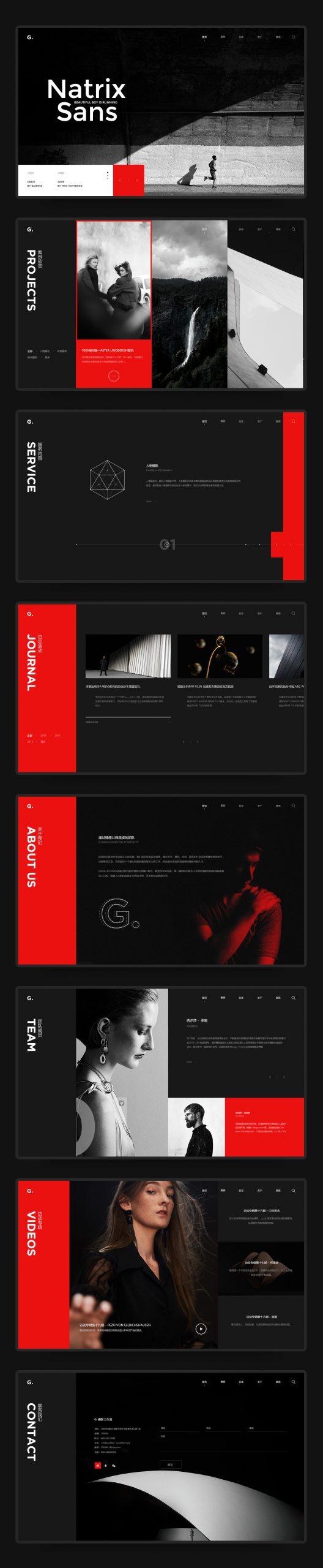 摄像摄影网站模板